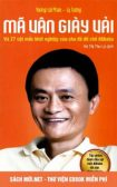 Tải ebook Mã Vân giày vải PDF/PRC/EPUB/MOBI