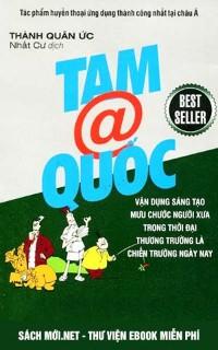 Tải ebook Tam Quốc @ Diễn Nghĩa PDF/PRC/EPUB/MOBI