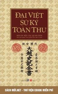 Tải ebook Đại Việt Sử Ký Toàn Thư PDF/PRC/EPUB/MOBI