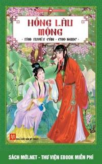 Tải ebook Hồng Lâu Mộng PDF/PRC/EPUB/MOBI