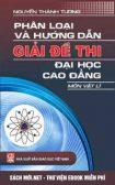 Tải sách Phân Loại Và Hướng Dẫn Giải Đề Thi ĐHCĐ Môn Vật Lý PDF
