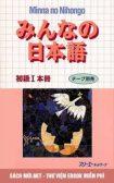 Tải Giáo Trình Tiếng Nhật Minna No Nihongo Đầy Đủ Nhất (Kèm CD)