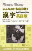 Tải Giáo Trình Tiếng Nhật Minna No Nihongo Kanji chữ Hán