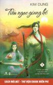 Tải truyện Tiếu Ngạo Giang Hồ PDF/PRC/EPUB/MOBI