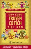 Tải ebook Kho Tàng Truyện Cổ Tích Việt Nam PDF/PRC/EPUB/MOBI