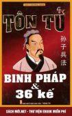 Download sách Binh Pháp Tôn Tử PDF/PRC/EPUB/MOBI