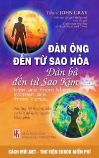 Download sách Đàn Ông Đến Từ Sao Hỏa, Đàn Bà Đến Từ Sao Kim PDF/PRC/EPUB/MOBI