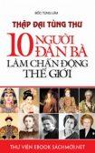 Download sách 10 Người Đàn Bà Làm Chấn Động Thế Giới PDF/PRC/EPUB/MOBI/AZW3
