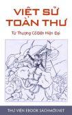 Tải ebook Việt Sử Toàn Thư PDF/PRC/EPUB/MOBI/AZW3